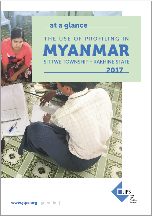 At a Glance: The Use of Profiling in Myanmar (Sittwe Township, Rakhine State, 2017)