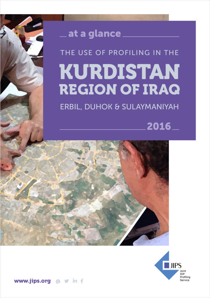 At a Glance: the Use of Profiling in the Kurdistan Region of Iraq (Erbil, Duhok, Sulaymaniyah, 2016)