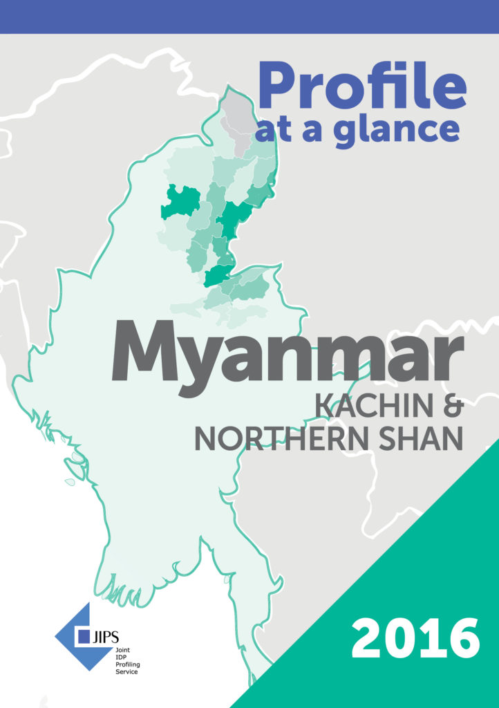 Profile At a Glance: The Use of Profiling in Myanmar (Kachin & Northern Shan States, 2016)