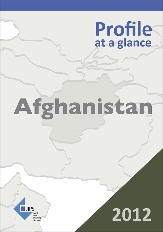 Profile at a Glance: The Use of Profiling in Afghanistan (2012)
