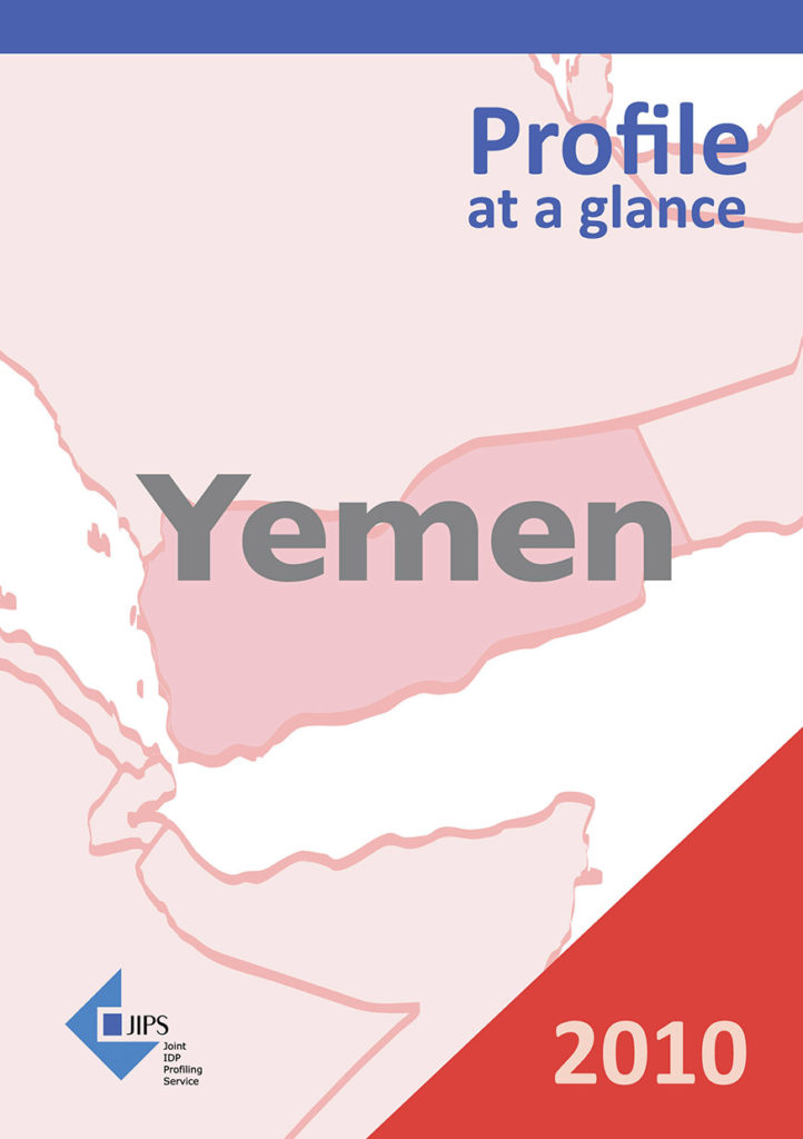 Profile at a Glance: The Use of Profiling in Yemen (2010)