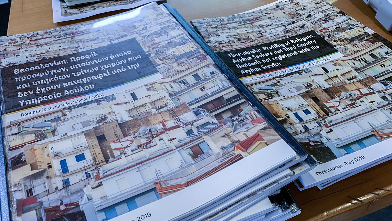 Greece-Thessaloniki-profiling-report-launch-Dec2019.jpg