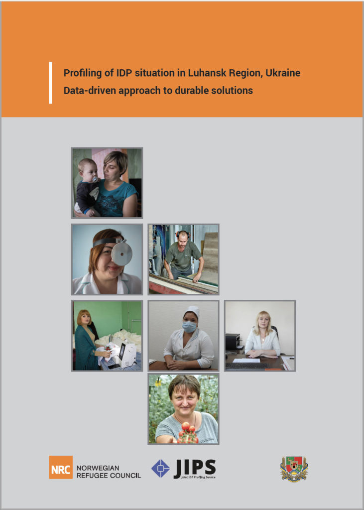 Profiling of IDP Situation in Luhansk Region, Ukraine: Data-Driven Approach to Durable Solutions (Dec 2020)